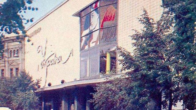 У Києві закриваються два знакові для українського кіно кінотеатри
