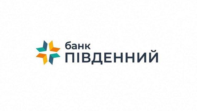 Банк «Південний» презентував новий логотип і оновлений формат відділень