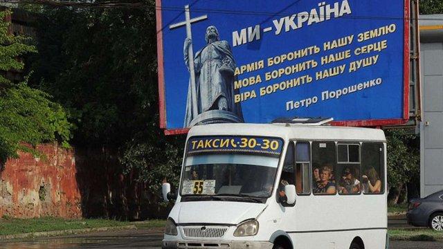 Петро Порошенко не задекларував витрати на телерекламу про Помісну церкву