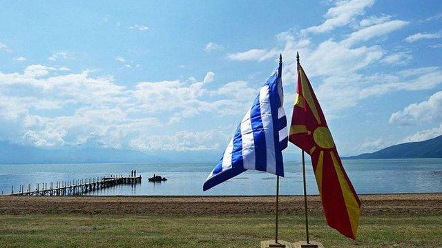 Референдум щодо перейменування Македонії визнали таким, що не відбувся