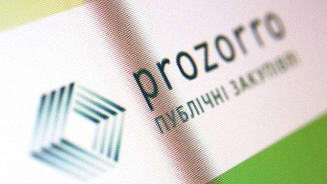 У системі ProZorro виявили можливість доступу до закритої інформації
