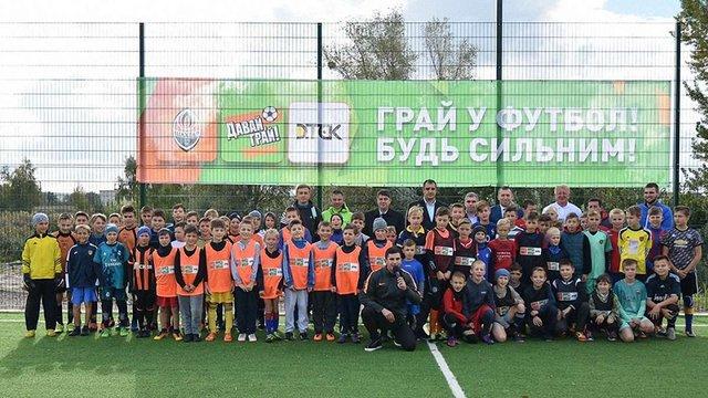 Футбол кожному! У Червонограді стартував всеукраїнський проект «Давай грай»