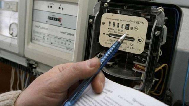 «Львівобленерго» нагадало, що споживачі мають самостійно подавати показники лічильника