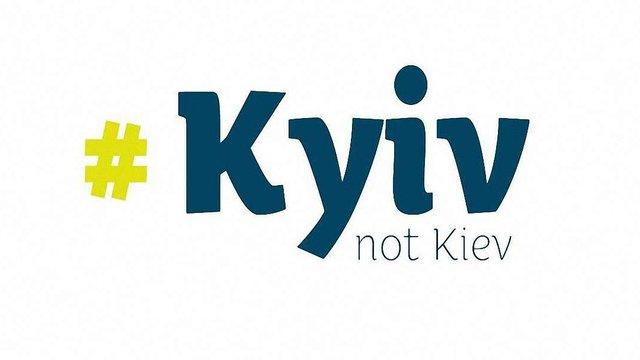 МЗС розпочало всесвітню просвітницьку кампанію #KyivNotKiev