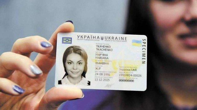 Уряд дозволив міняти паперові паспорти на ID-картки всім охочим