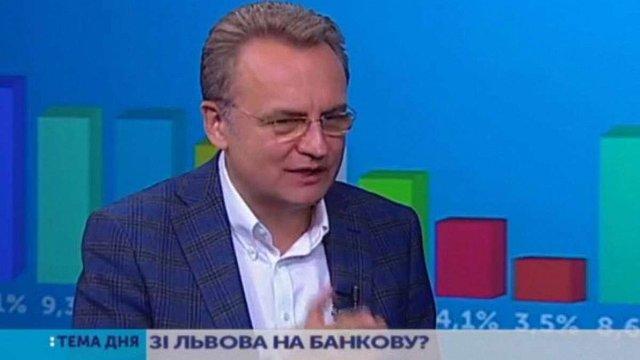 Садовий заявив, що більше не балотуватиметься на посаду мера Львова