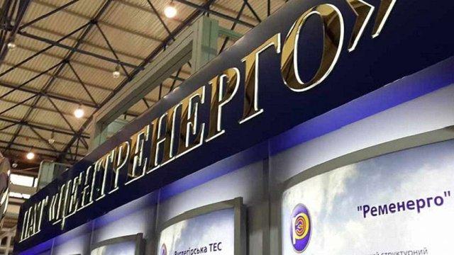 Велику приватизацію в Україні планують перенести на 2019 рік