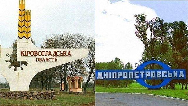 Андрій Парубій пояснив, чому ще не перейменували Дніпропетровську та Кіровоградську області