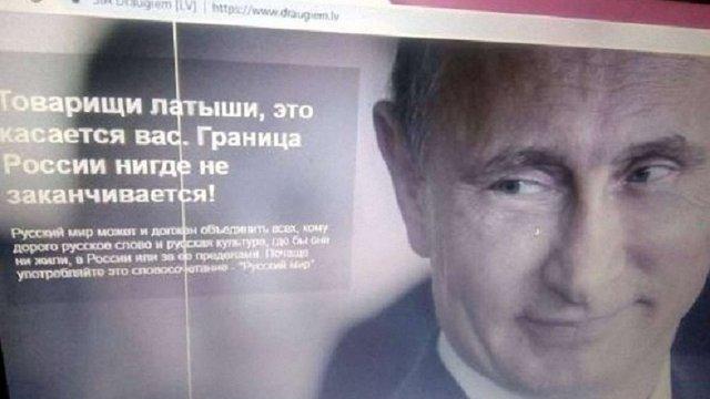 У Латвії в день парламентських виборів російські хакери зламали соцмережу