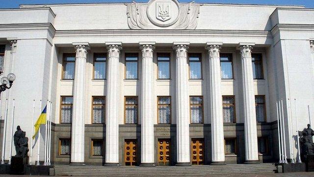 Депутати ВРУ запропонували позбавити звання «Народного артиста» Лорак, Лободу та Повалій