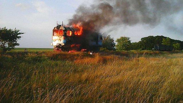 У потяга «Івано-Франківськ - Коломия» на ходу загорівся локомотив