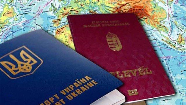 Чиновників і депутатів Закарпаття перевірять на наявність подвійного громадянства