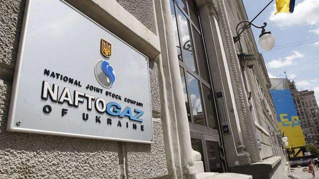 «Нафтогаз» стягнув 9 млн доларів з «Газпрому» за транзит як оплату боргу