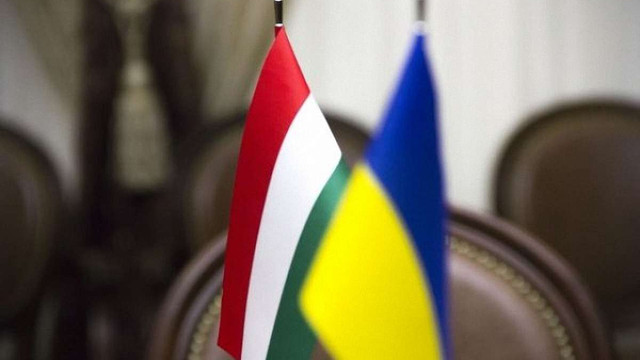 Угорщина викликала посла України через публікацію угорського списку «Миротворця»