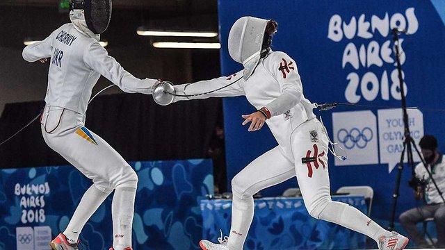 Українська фехтувальниця стала дворазовою чемпіонкою Юнацьких Олімпійських ігор