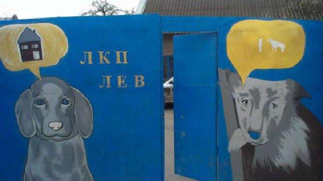 Наступного року у Львові відкриють крематорій для тварин