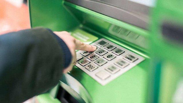 «ПриватБанк» припинить обслуговувати картки клієнтів у ніч на 14 жовтня