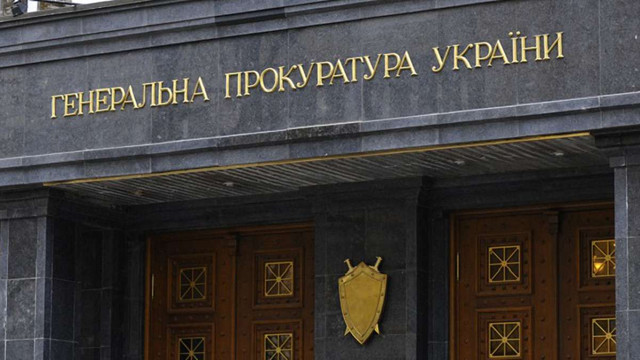 Із головної будівлі ГПУ у Києві прибрали капличку УПЦ МП