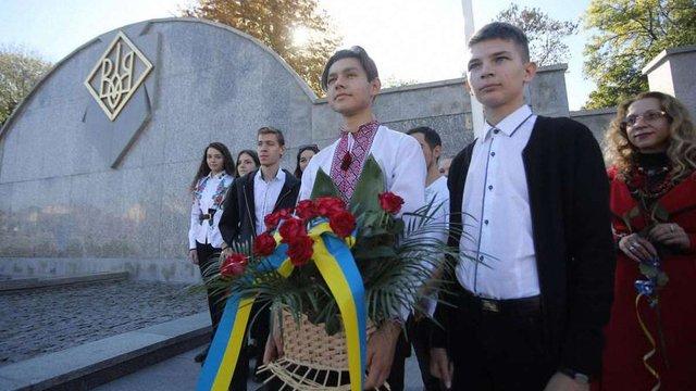 У Львові вшанували пам'ять воїнів УПА, Героїв Небесної сотні та Героїв АТО