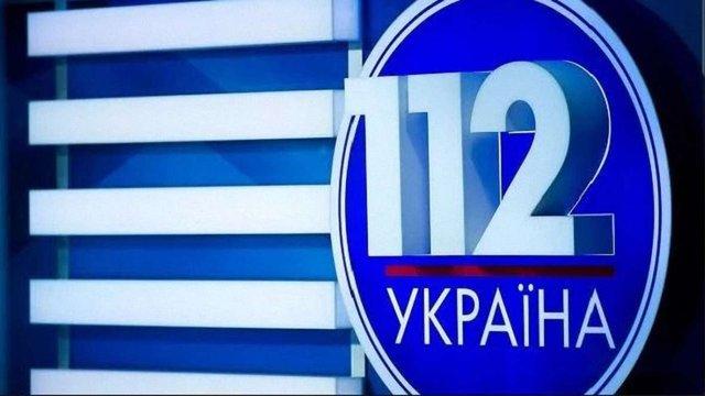 Нацрада позапланово перевірить «112 Україна» через ознаки розпалювання ворожнечі