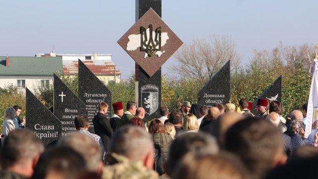 На Львівщині відкрили меморіал пам'яті 24-ї бригади ім. Короля Данила