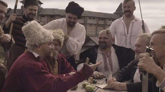 Українські музиканти та актори в образі козаків написали листа «московському царю»