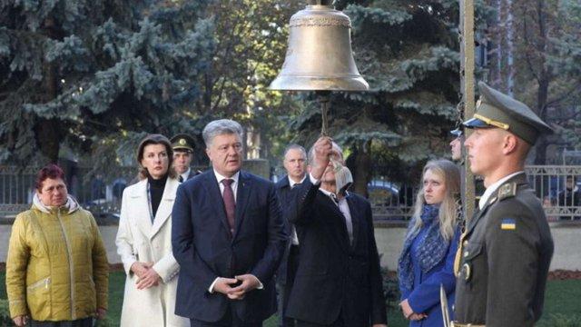В Україні вперше пролунав дзвін пам'яті за загиблими бійцями