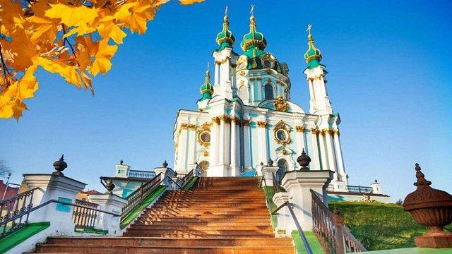 Андріївську церкву в Києві передали Константинопольському патріархату