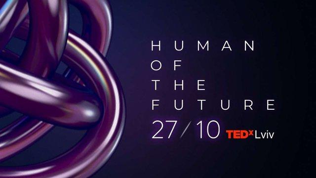 У Львові відбудеться конференція TEDx на тему Human of the Future