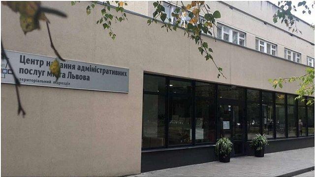 ЦНАП у Залізничному районі Львова відновив роботу після ремонту