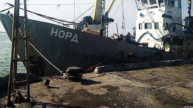 Україна виставила на продаж заарештоване російське судно «Норд»