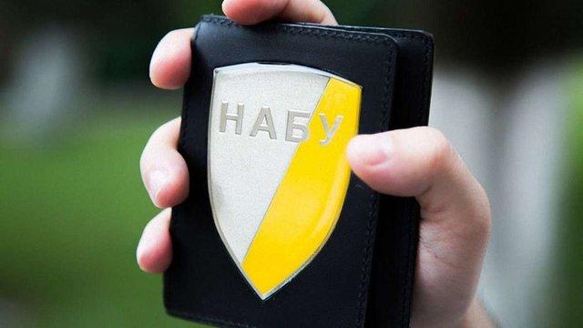 Депутат Верховної Ради організував розкрадання 20 млн доларів із держбанку, – САП