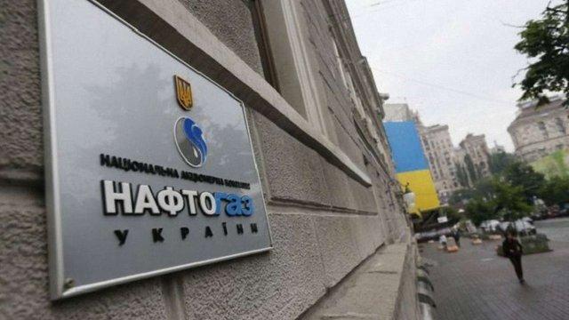 «Нафтогаз» попросив в Кабміну 230 млрд гривень з держбюджету-2019