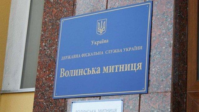 Двоє працівників Волинської митниці завдали державі збитків  на сім мільярдів гривень
