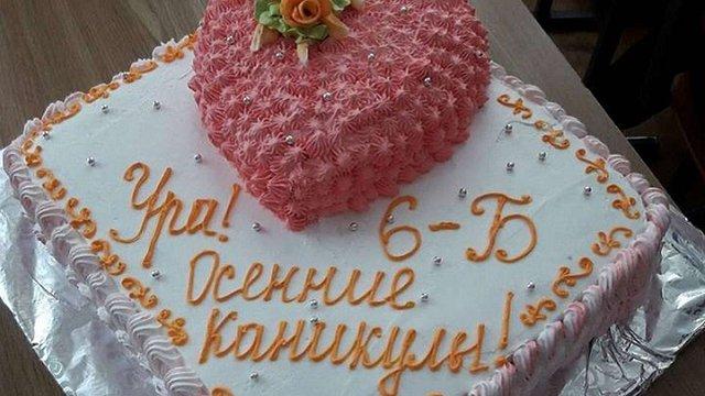 Вчительку  в Харкові покарали за цькування учениці через гроші на святковий торт