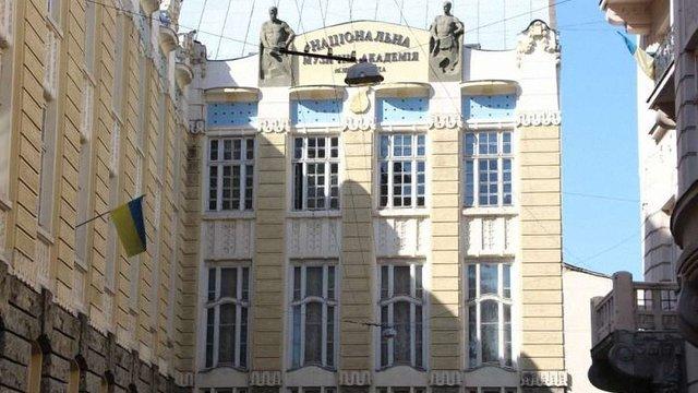 Ректор Львівської консерваторії звернувся до Гройсмана через зрив опалювального сезону