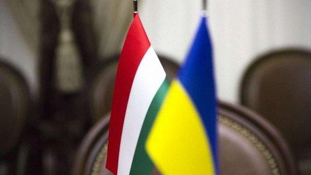 Угорщина запропонувала Україні укласти угоду про захист нацменшин