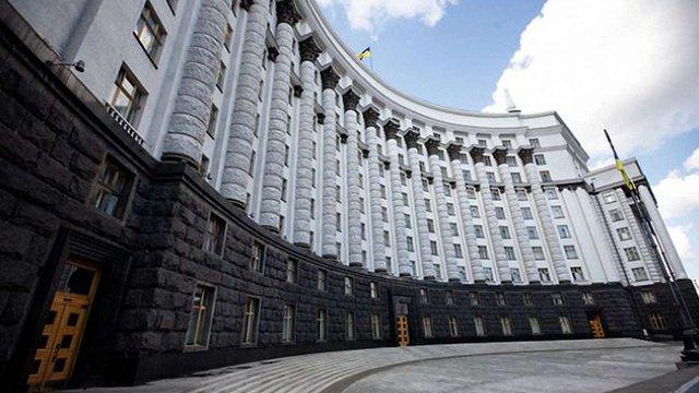 Кабінет міністрів схвалив відставку очільників чотирьох областей