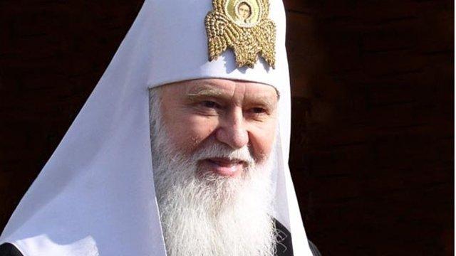 Філарет підтвердив готовність очолити помісну православну церкву в Україні