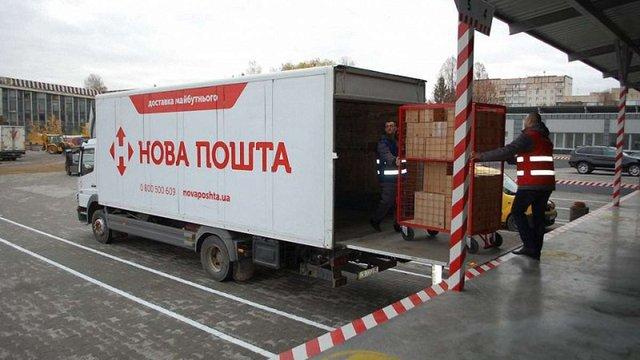 «Нова пошта» збільшила тарифи на основні послуги