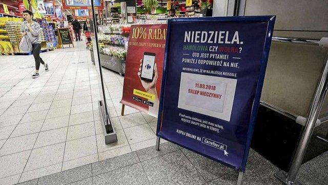 У Польщі запропонували збільшити час заборони на торгівлю у вихідні
