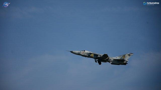 Повітряні сили України отримали на озброєння оновлений надзвуковий літак