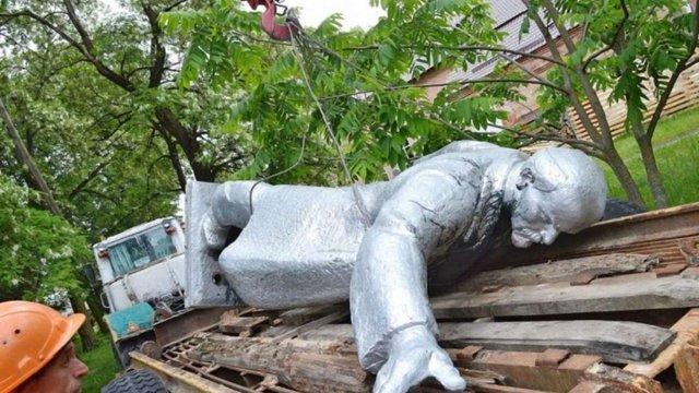 На ProZorro за 220 тис. гривень вперше продали пам'ятник Леніну