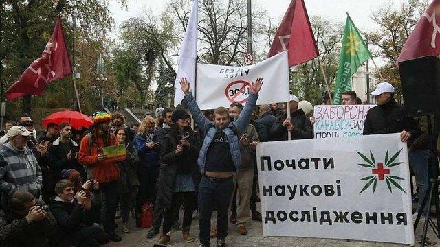 Близько 200 активістів провели «Конопляний Марш Свободи» перед Кабміном