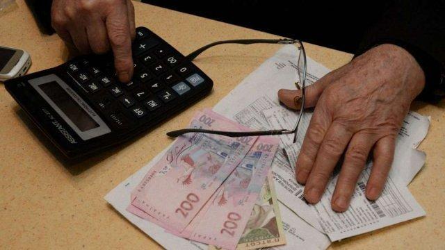 В проект бюджету на 2019 рік Кабмін заклав 55 млрд гривень на субсидії