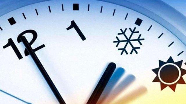 Україна перейшла на зимовий час