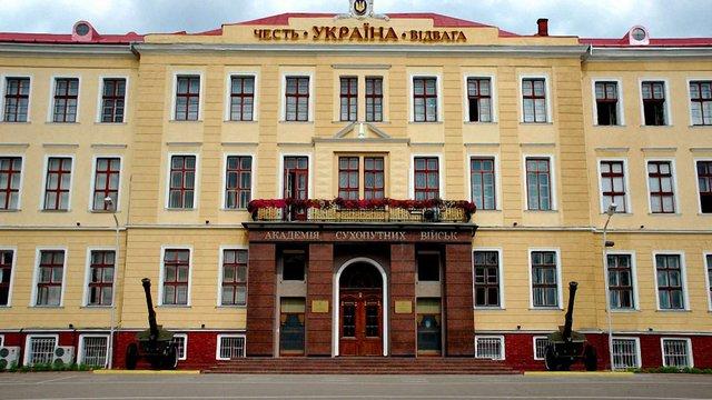 Курсанта військової академії у Львові звинуватили в крадіжці грошей померлого бійця АТО