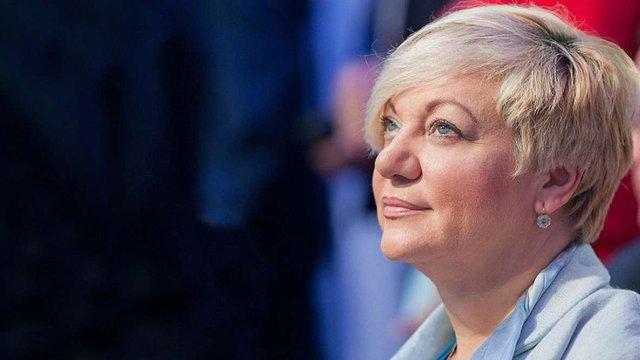 Валерія Гонтарева заявила, що допомагатиме владі Тунісу подолати економічну кризу