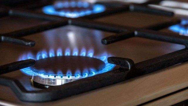 «Нафтогаз» оприлюднив точну ціну нагаз з1 листопада