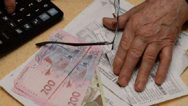 В Україні з 1 листопада подорожчали газ і стаціонарний телефонний зв'язок